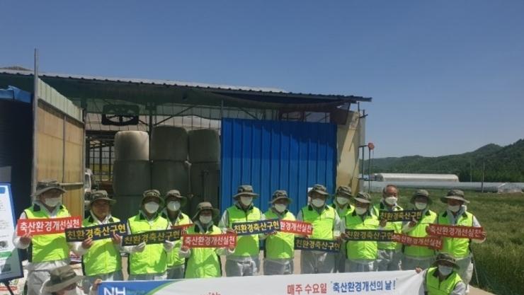 '축산농가 인식개선, 축산악취 개선효과로 나타나'